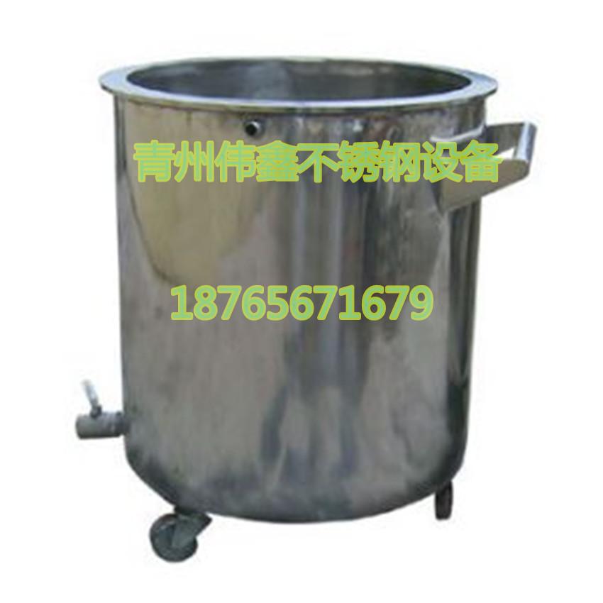 不锈钢储罐分类