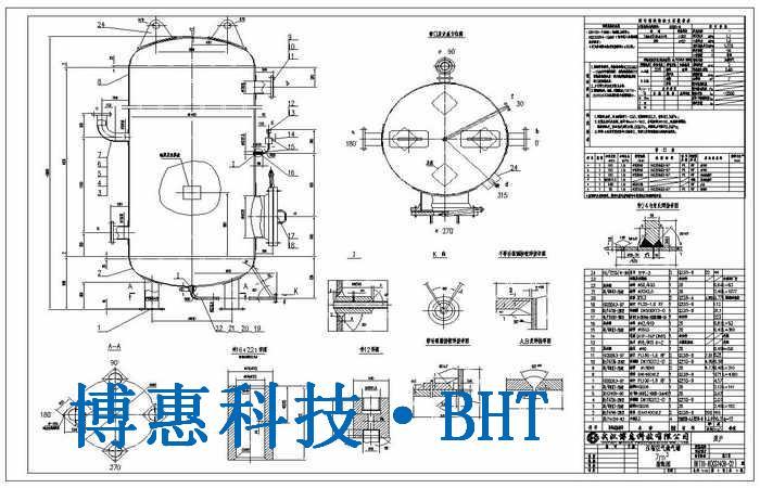 压力容器图纸设计 中国压力容器网